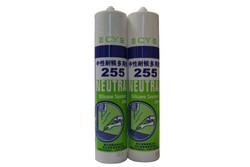 free sample waterproof sealant silicone roof coloured rubber adhesive sealant