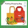 Promotional Fruit Shaped Foldable Bag