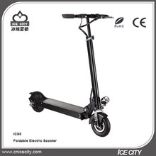 2015 New Design Hot Sale 8in Mini Folding Electric Scooter for Adult