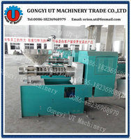 soybean oil expeller machine/coconut oil extracting machine /palm cooking oil price