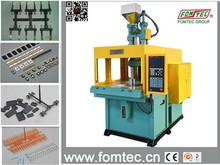 CE standard rotary table vertical injection molding machine