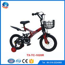 Alibaba cina fabbrica ingrosso bambini a buon mercato a buon mercato, bmx bici a buon mercato per i bambini con più bambini bicicletta immagini