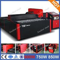 Automatic Laser Key Cutting Machine, yag laser cutter machine for sale