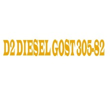Russian D2 DIESEL GOST 305-82