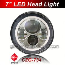 """factory direct sell extra bright automotive 7"""" round light with hi/lo beam"""