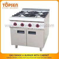 Kitchen Appliance Electric Industrial Infrared Cooking Stove Plate