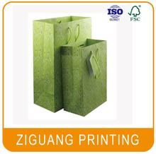 Hot selling gift paper bag packaging