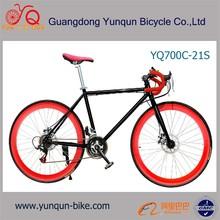 cheap carbon 700c alloy road bike/21 speed racing bar road bike