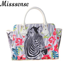 zebra printing handbag with animal print