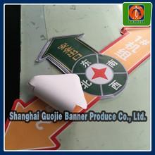 Good quality sticker slogan floor sticker pvc sticker