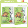 Healthy three types soup seasoning powder with organic calcium salt
