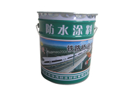 wholesale polyurethane water proofing material for highway bridge