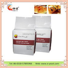 500g high sugar/low sugar active dry yeast from China Shandong Dingtao Yongxing Magic Brand Best&Better Quality