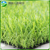High-quality artificial outdoor turf for garden or landscaping for sale