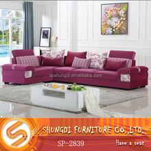 Shungdi 2839 High quality living room furniture sofa set
