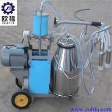 New Design Milking Machine With Price,Cow/Sheep/Goat Milking