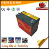 N45 12V 45Ah Maintenance free type Lead Acid Gel Car Battery