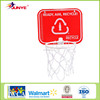 Newest style hot sale basketball ring and board