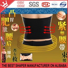 Mouse over image to zoom MENS BELLY BUSTER GIRDLE WAIST CINCHER CONTROL BAND BELT TUMMY TRIMMER UNDERWEAR P15