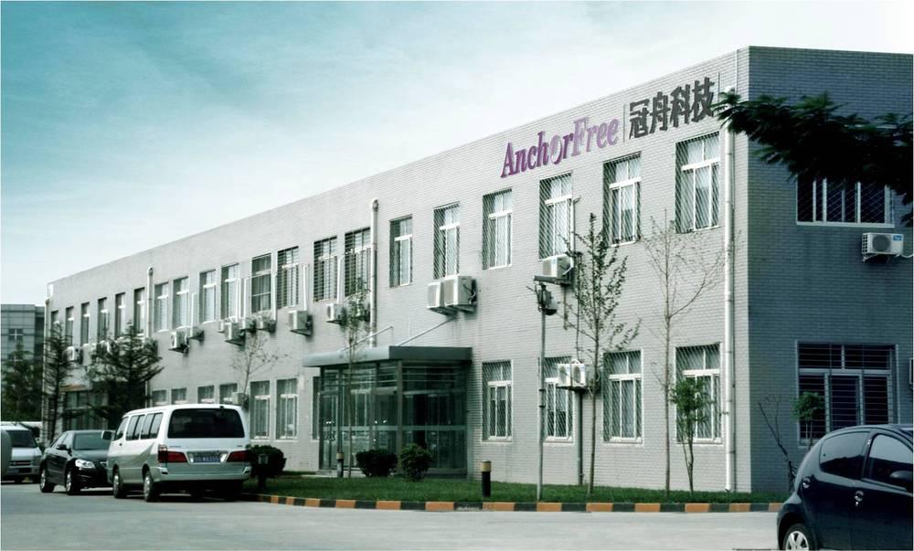 マルチ- 機能的な脱毛ポータブルiplマシンceの承認を得て( b236)仕入れ・メーカー・工場