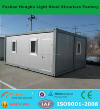 Simple prefabricated cost-saving modular residential container house