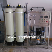 Factory Reverse Osmosis Water Purifier RO System Water Treatment Plant