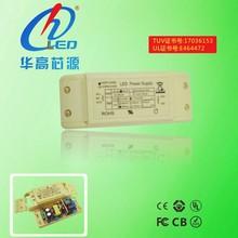 AC to DC hs code 220 V LED driver