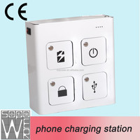 2015 new arrival 4 compartment phone charging locker with CE certificate cellphone charging station commercial