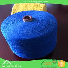 Big factory since 2001 hand knitting yarn polyester yarn 100 acrylic blanket
