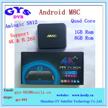 Quad core M8C android tv box amlogic s812 chipset support 4k and H.265