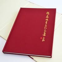 Hardcover book printing art paper