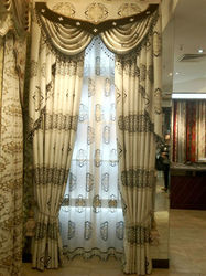 Japanese high quality luxury window curtains/curtain turkey