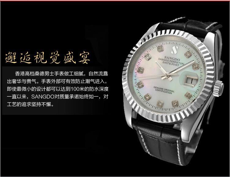 38 ММ SANGDO мужские часы Сапфир зеркало Золотое покрытие 0266B Благородные часы 2016 новая мода