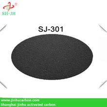 activated carbon for tea beverage