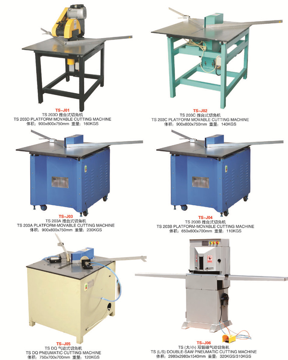 Taisheng Frame Ps Mouldings Cutting Machine/ Photo Frame Making ...