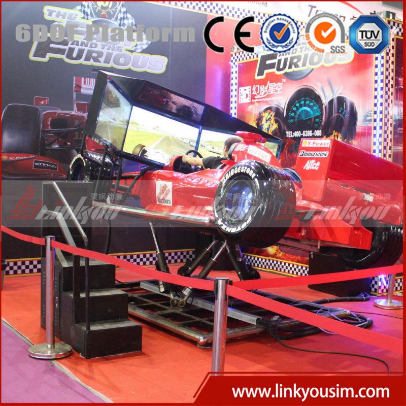 Car Driving Training Simulator Price