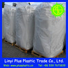 Best quality used jumbo bag Big bag, Bulk bag, Container bag ton bag factory