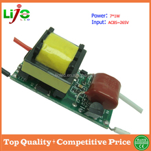 Shenzhen 2015 new type 7W LED dimmable driver 300ma constant current for led light adjustment