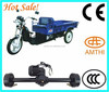 Electric Motor Driving Rear Axle Cargo Tricycle With Cabin,Electric 3 Wheel Motorcycle Motors In China,Electric Car Rear Axle