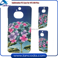 white polymer 3D sublimation mobile phone case for HTC One M9 Plus sublimation cover case heat press vacuum machine transfer