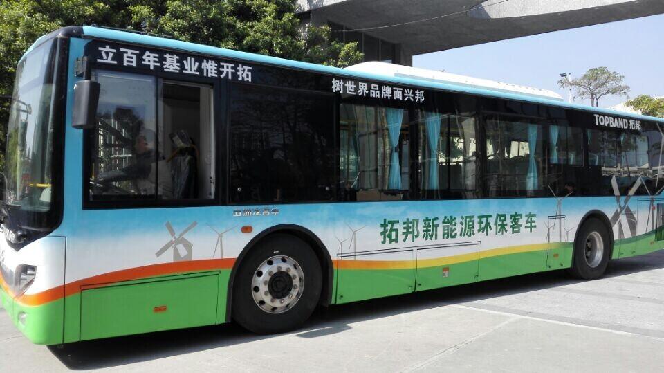 topband bus