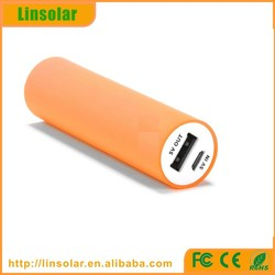 cylinder charger mobile phone portable smart scooter battery recharger