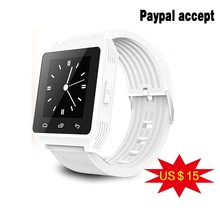 cheap smart watch u8 paypal can be accept