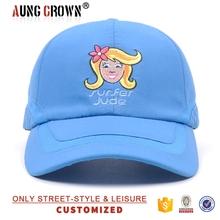 children embroidered baseball cap