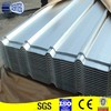 YX25-205-820 Corrugated Steel Sheet