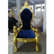 Luxurious poly resin frame king queen chair decoration for 5 star hotel/KTV/club hotel chair chair with gold/silver foil