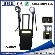 RLS-80w cree led police security flashlight auto maintenance workshop tools