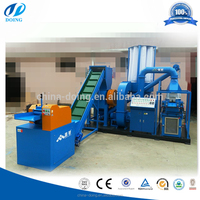 copper wire cable peeling machine / recycling waste cable copper wire environmental friendly