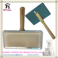 ( xl) pr80030-1 gracia pet 2014 oem nuevo producto perro gato mascota de masaje de ducha cepillo de limpieza para mascotas