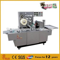 CE approval hot sale automatic perfume cigarette box over-wraping machine